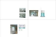 医院标识VI方案图片