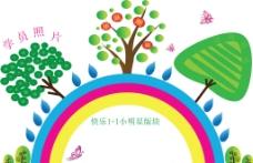 幼儿园彩虹背景墙图片