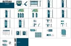 小区室内外标识vi设计方案图片