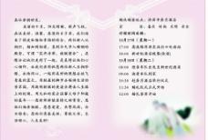 粉色蕾丝蝴蝶结图片