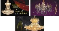 灯饰水晶灯图片