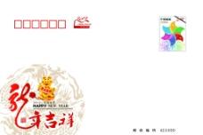 2012贺卡封图片
