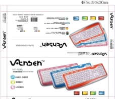 键盘包装图片