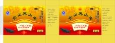 土特产礼品包装盒图片