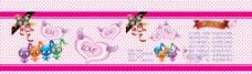 盒子 粉红彩盒图片