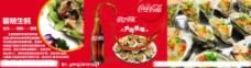 可乐美食图片