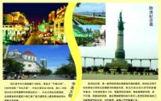 中央大街和防洪纪念塔图片
