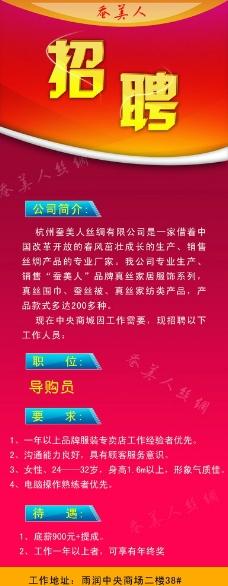 党庆展板背景图片