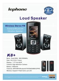 LEPHONE品牌音乐手机海报图片