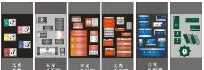 企业标识牌和指向牌图片