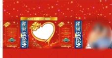 雀巢红色彩盒 雀巢 红色彩盒 彩盒图片