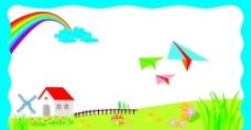 卡通田园风光图片