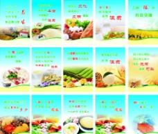 餐饮美食标牌图片