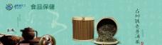 普洱茶燈箱圖片