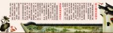 镇江锅盖面墙画图片