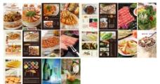 烧烤菜谱图片