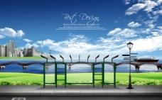 海水车站图片