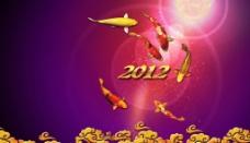 2012 鲤鱼跃龙图片