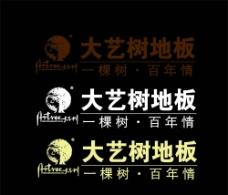 大藝樹地板logo圖片