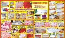 家纺 宣传广告图片