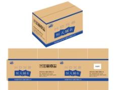 恒大制衣外包装箱(展开图)图片