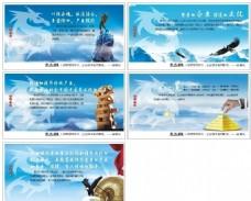 新年企业明信片
