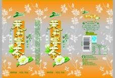 绿茶 蜜茶图片