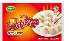 水饺包装图片