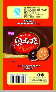 奥奇克饼干 食品包装袋图片