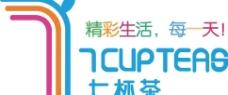七杯茶 新logo图片