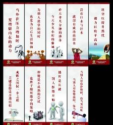 中国人寿企业海报图片