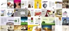 房地产杂志图片