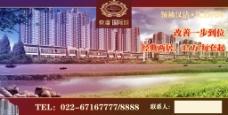 京港国际城图片