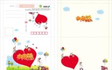 新春快乐信卡图片