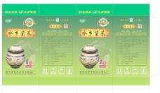 水乡酱菜包装图片
