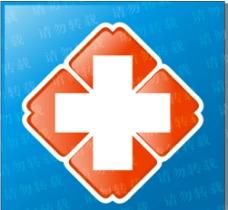 红十字图片
