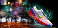 NIKE耐克经典运动炫彩篮球鞋网页广告海报图片