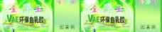 环保白乳胶包装图片