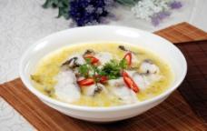 芙蓉酸菜鱼图片