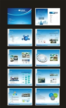 天线画册 科技画册图片