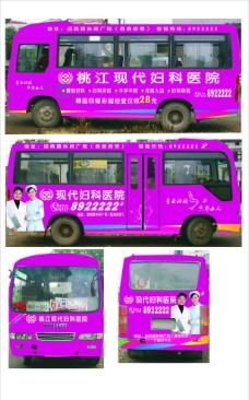 医院公交车广告图片