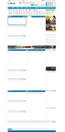 游戏网站模板图片