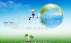 環保海報圖片