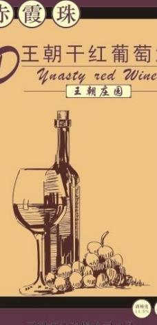 葡萄酒标贴设计图片