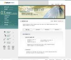 优雅精致的韩国商业模板内页图片