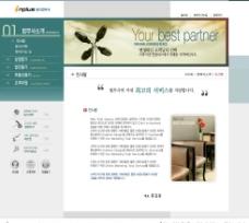 韩国商业模板内页图片