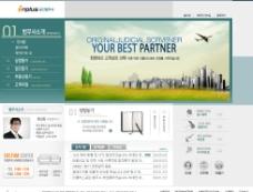 韩国商业模板首页图片