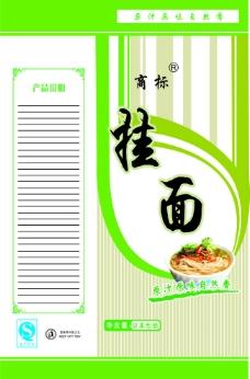 浅绿挂面纸图片
