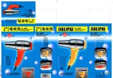 吹风机包装设计图片