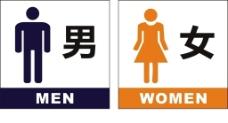 PVC 男 女 卫生间图片